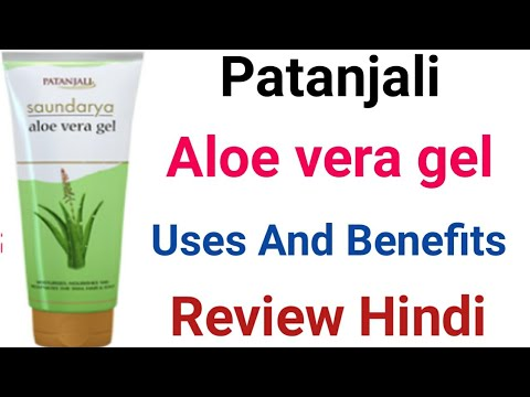Patanjali saundarya aloe vera gel review hindi | Click Review.