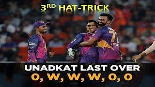 Jaydev Unadkat Third Bowler To Take Hat-Trick In IPL 10_D-Cricket