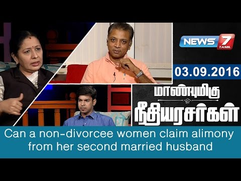Can a non-divorcee women claim maintenance  from her second married husband ?
