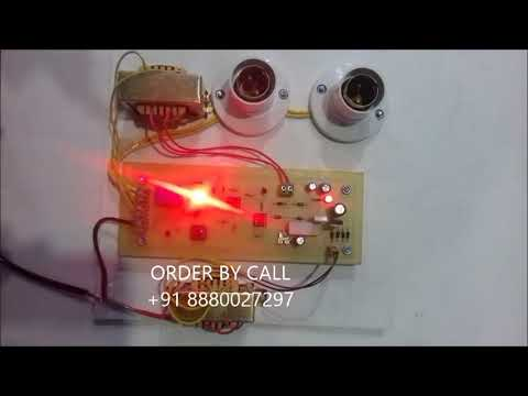 SUPER FAST ELECTRIC CIRCUIT BREAKER