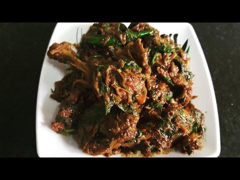 Bhuna Chicken / Chicken Masala