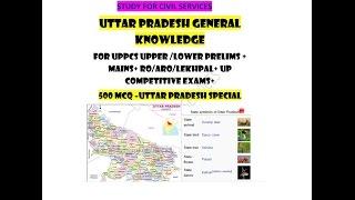 Uttar Pradesh Full General Knowledge for UPPCS  /UPPSC EXAMS part 1