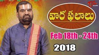 Rasi Phalalu | Feb 18th to Feb 24th 2018 | Weekly Horoscope 2018 | Vaara Phalalu - TeluguOne
