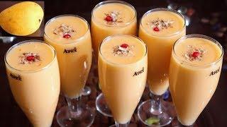 एक आम से बनाए छः गिलास गाढा गाढा मैंंगो शेक इस नयी ट्रिक के साथ - Mango shake Recipe