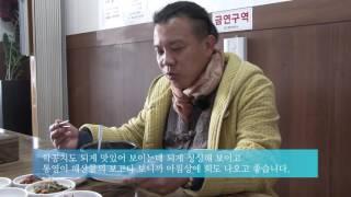 Download 서피랑지기가 간다 - 통영 서호시장 송이복국편 Video