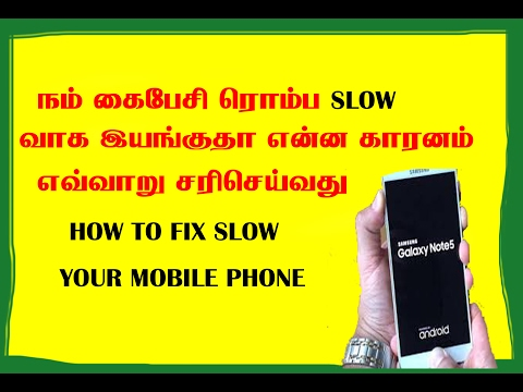 How to fix a slow Android phone YOURSELF/ How to make them last longer?/TAMIL