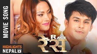 Sansar Maya Ma - New Nepali Movie RACE Song 2017 Ft. Neeta Dhungana, Puspaa Limbu, Jiaan