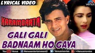 Gali Gali Badnaam Ho Gaya Full Lyrical Video Song | Karamdaata | Mithun Chakraborthy, Amrita Singh |