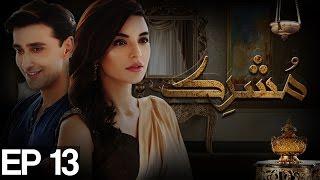 Mushrik - Episode 13 | APlus