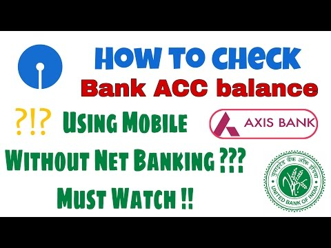 [HINDI] How to check bank account balance online | without NetBanking |