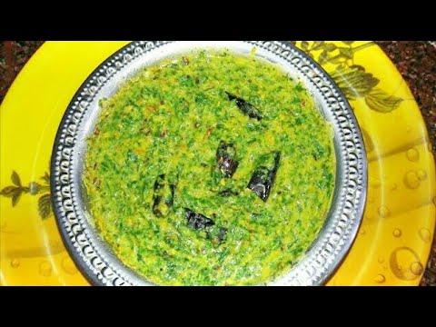 Arai keerai pasiparuppu kadaiyal  / Keerai paruppu masiyal - கீரை கடையல்