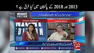 Night Edition | Hassan Nisar