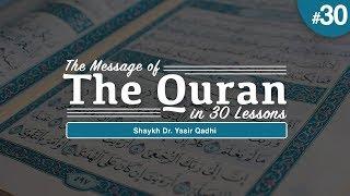 The Message of The Quran - Part 30: Surah Al Fajr to An-Nas (30th Juz - Pt. 2) | Shaykh Yasir Qadhi