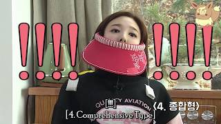 TWICE (트와이스) - Nayeon's Hilarious Attempt at the Chaeyoung's Impossible Hat Mission (ENG SUB)