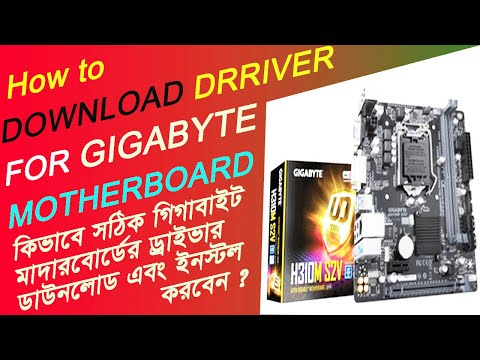 How to download gigabyte motherboard Driver