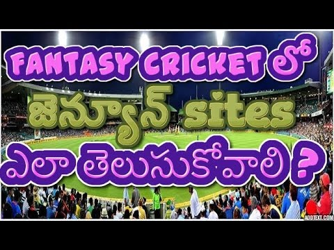 Genuine Fantasy Sites for IPL 2017 cricket Money in India - How to Find in Telugu