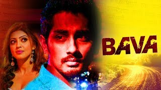 Bava Hindi Dubbed Action Movie | Hindi Dubbed Movies by Cinekorn | Hindi Dubbed Movies 2018