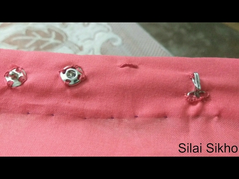 How to sew hook, eye and chiit button