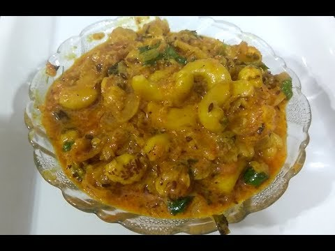 Royal Treat Shahi Makhana Kaju Curry