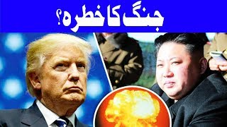 Is America Going To Start War With North Korea? | Headlines 10 AM | 24 September 2017