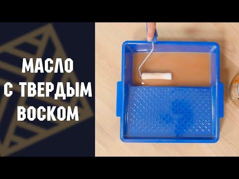 Xxx Mp4 SAICOS Premium Hartwachsöl 3xxx масло с твердым воском покрытия для пола 3gp Sex