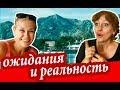 Download  Черногория. ТУР ЗА 350 ЕВРО. МЫ ПРОЗРЕЛИ! Потрясли Цены В Черногории! Бюджетный отдых MP3,3GP,MP4