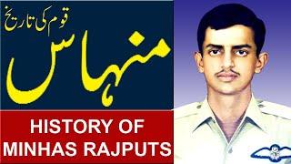 History Of Minhas Rajputs ( منہاس قوم کی تاریخ / मिन्हास राजपूत का इतिहास )Documentary In Hindi/Urdu