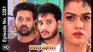 Abhishekam | 22nd July 2019 | Full Episode No 3281 | ETV Telugu