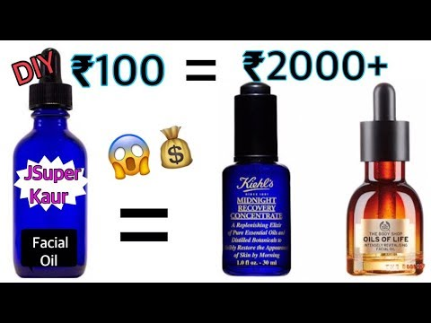 DIY Facial Oil for Oily, Dry, Acne prone skin | Get Young Glowing Radiant skin | JSuper Kaur