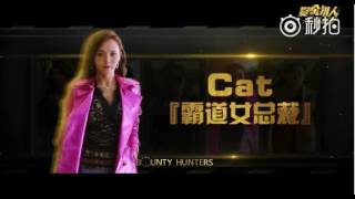 Movie Bounty Hunters Trailer 20160608 starring Lee Min Ho. 电影《赏金猎人》 主演李敏鎬