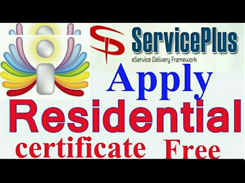 Apply resident certificate in service plus free/how to apply resident certificate in Jharkhnd free