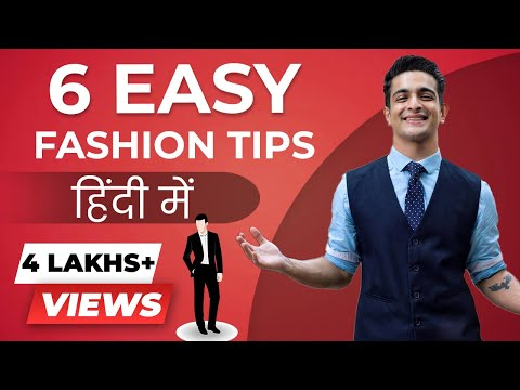 How To Dress Well For INDIAN Men in Hindi   Men's Style India   BeerBiceps Hindi