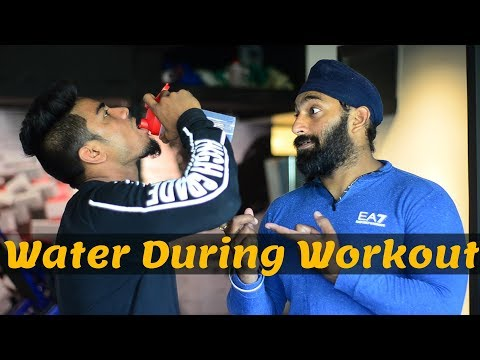 Should We Drink Water During Exercise? कितना  पानी पीना चाहिए ? | Fitness Fighters