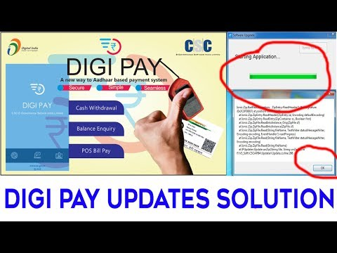 Digipay update problem | %100 Digipay working solution-2017