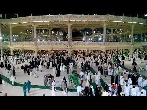 Harram Makkah