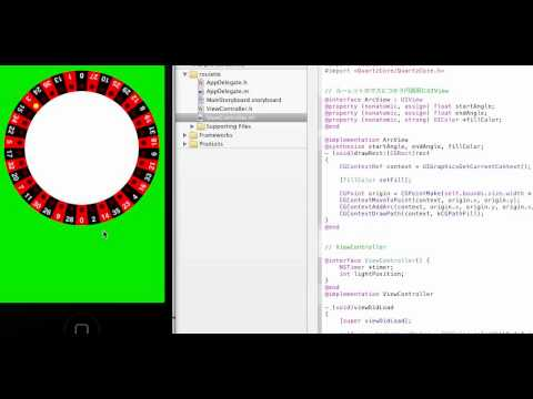 ios code sample light bulb roulette