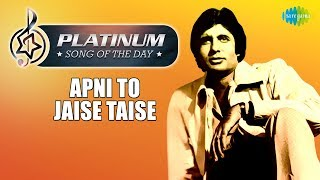 Platinum song of the day | Apni To Jaise Taise | 7th January | R J Ruchi