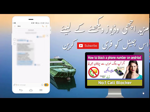How To Check Numbers on Cnic Secret Code of Mobile Networks You Should Try