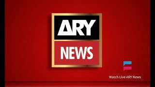 ARY NEWS LIVE STREAMING | sUBSCRIBE TO STAY UPDATED