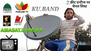 Asiasat5 Ku Band Channel list 2019 Videos - 9tube tv