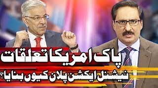 Kal Tak with Javed Chaudhry - Khawaja Asif Special - 9 October 2017 | Express News