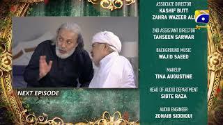 Ishq Jalebi - Episode 07 Teaser - 19th April 2021 - HAR PAL GEO