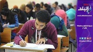 #x202b;صدي البلد | التعليم تنشر دليل مبسط عن امتحانات الصف الأول الثانوي#x202c;lrm;