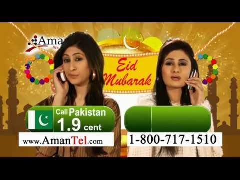 Amantel.com international calling service provider