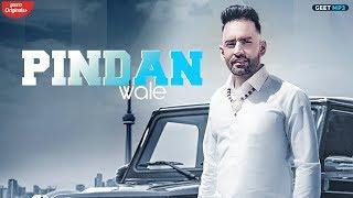 Pindan Wale : HARF CHEEMA (Official Song) Latest Punjabi Songs 2019 | GK DIGITAL | Geet MP3