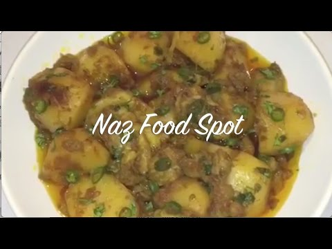 How to make Aloo Baingan (Potato and Eggplant)