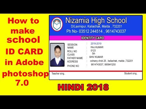 How to Make School ID Card in Adobe photoshop 7.0 step by step Hindi 2018