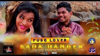 PubG Lover Bada Danger (Jogesh Jojo's Comedy Dukan Episode-33) Sambalpuri l RKMedia