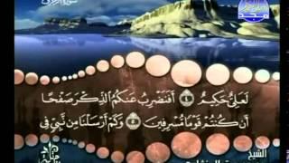 25 - ( الجزء الخامس والعشرون ) القران الكريم بصوت الشيخ المنشاوى