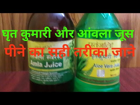 The Right  Way To Drink Amla and Aloe vera juice